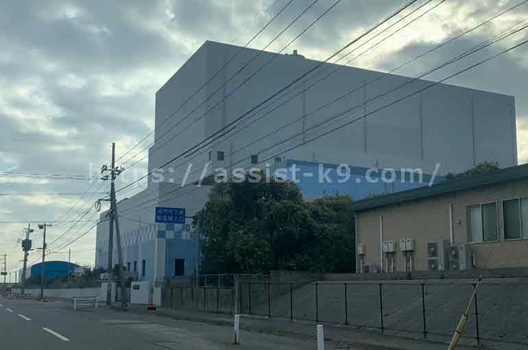 新門司工場